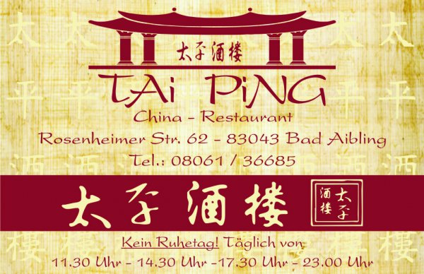 Tai Ping China Restaurant